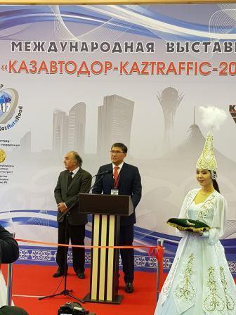 """""""Kazavtodor - Kaztraffic - 2017"""""""