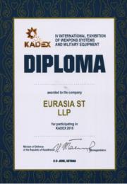 Диплом Кадекс 2016 Евразия Моторс.png
