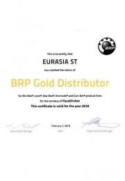 BRP Gold Distributor.jpg